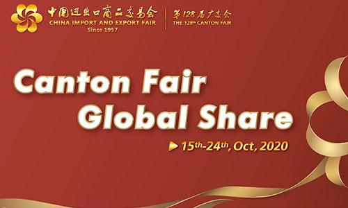 Canton Fair 2020 main view