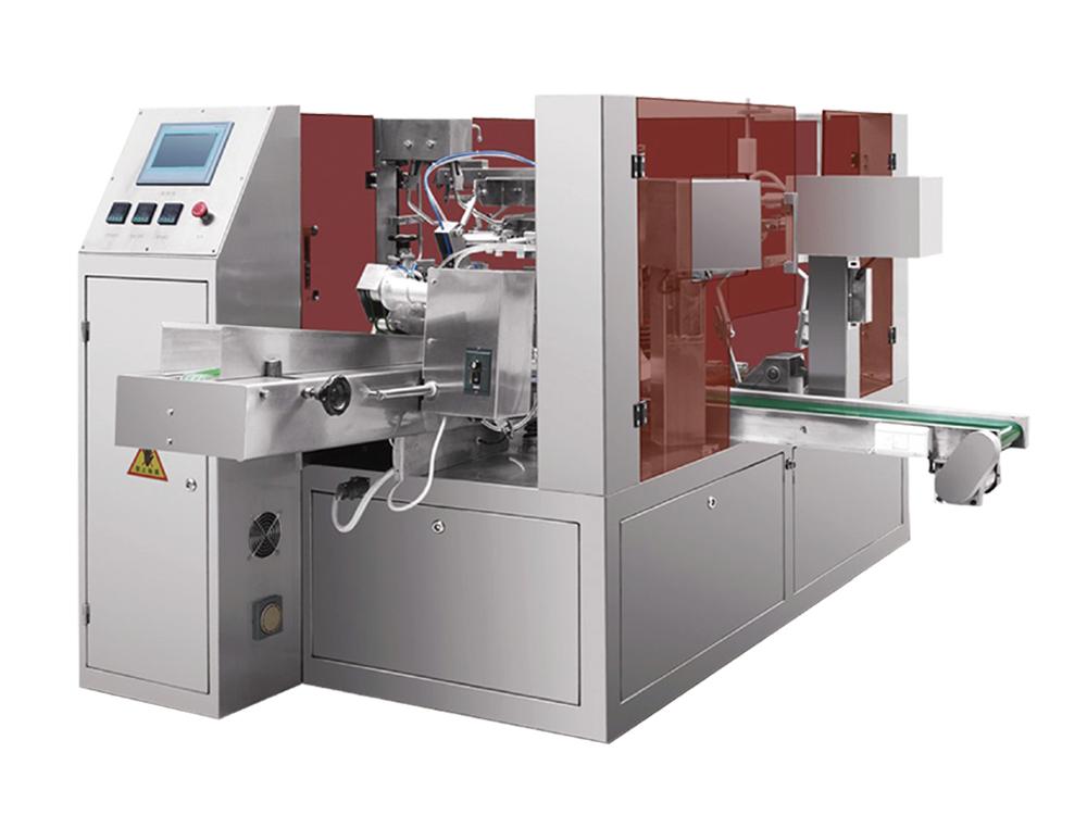 packagking machine MR8-200R