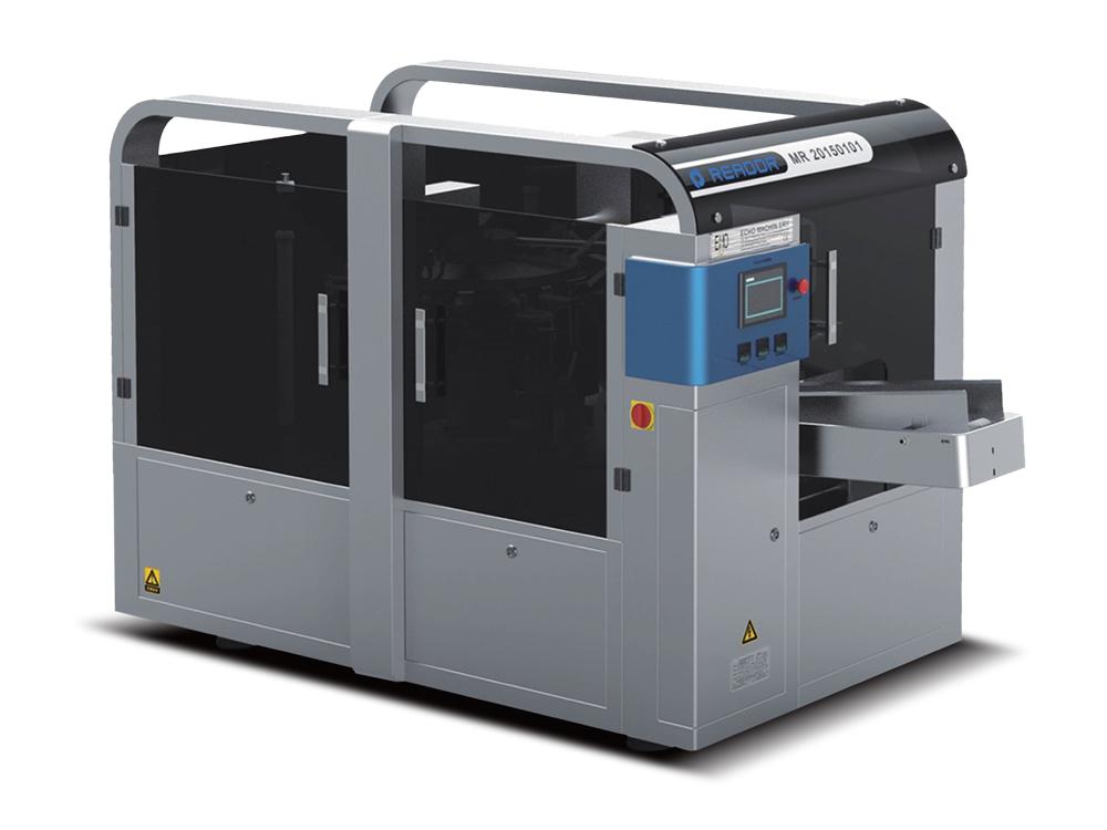 packagking machine MR8-200RW