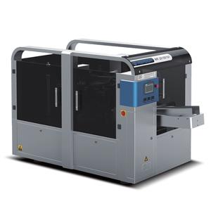 packaging machine MR8-200RW-300