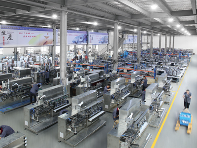 our factories and offices
