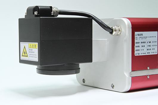 CO2 laser machine detail 8