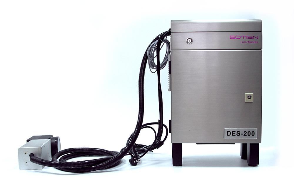 adjustable pulse fiber laser machine detail 1